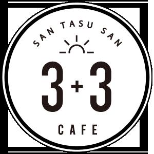 3+3 CAFE [空に浮かぶカフェ] - 湘南・藤沢